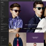 Homepage Burberry Online-Shop China