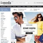 Lamoda.ru