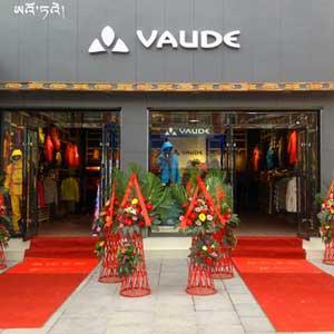 Vaude Store China