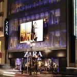 Zara Store in Tokyo